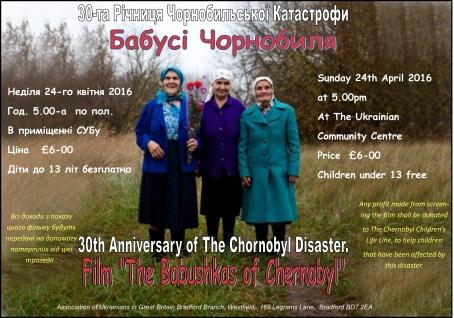 Babushkas of Chernobyl Poster