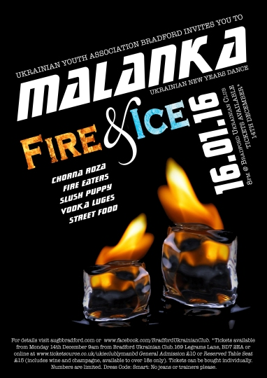 fire & Ice2016