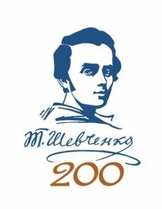 Shevchenko200