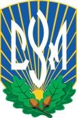 CYM_Emblema