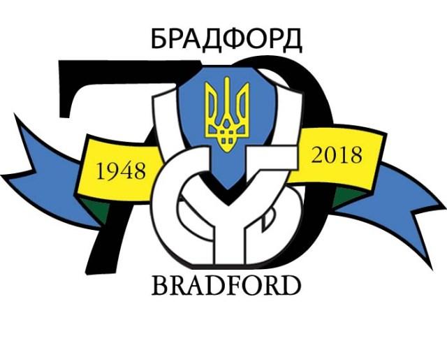 augb70th_logo