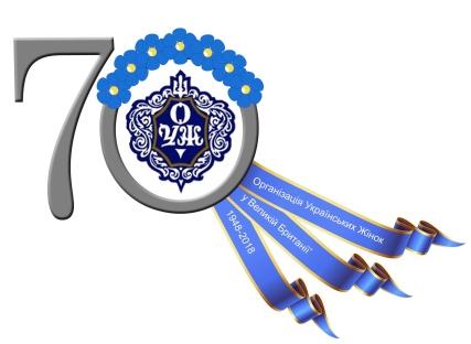 ouz_70_logo