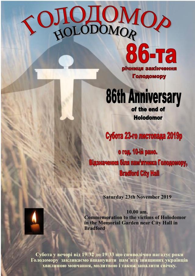 Holodomor poster 2019[22993]