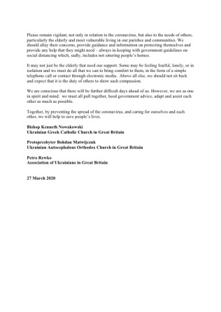 Joint statement in English p 12